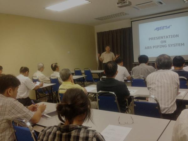 Ipoh IEM – Technical Presentation